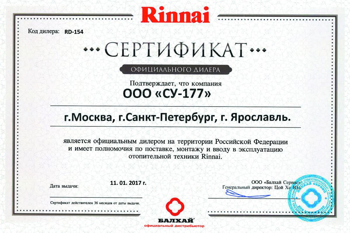 В июле планируется взять кредит в банке на сумму 18 млн рублей на некоторый срок целое число лет